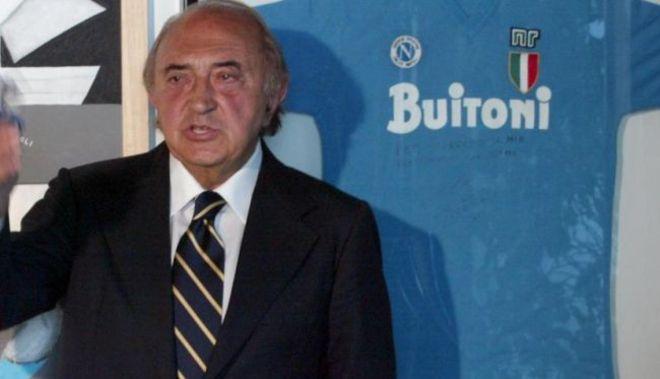 Ferlaino: «Sarri equivale a Maradona per il Napoli. Sono preoccupato che possa andare via»