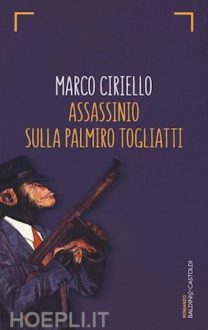 La Roma senza moralismi di Marco Ciriello (sulla Palmiro Togliatti)