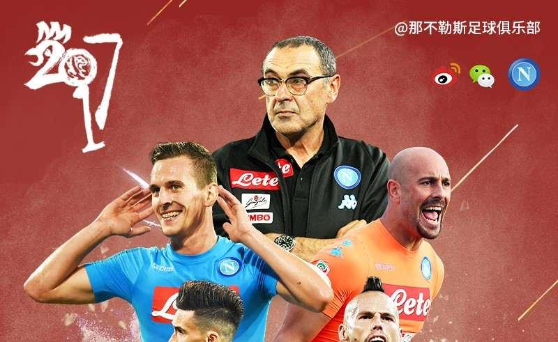 Gli allenamenti del Napoli trasmessi in Cina. De Laurentiis a Dimaro con una delegazione