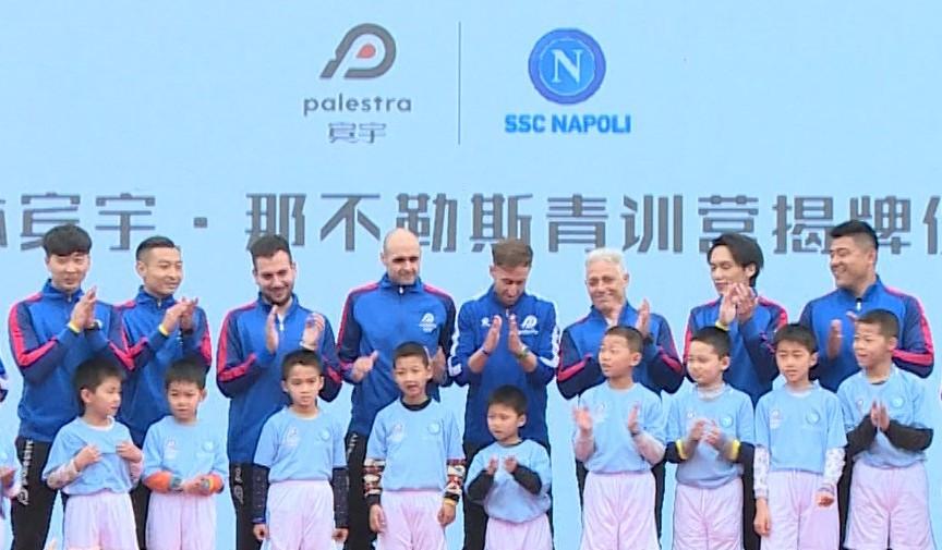 Il Napoli ha inaugurato la sua prima Academy all'estero, nella città di Guilin (Cina meridionale)