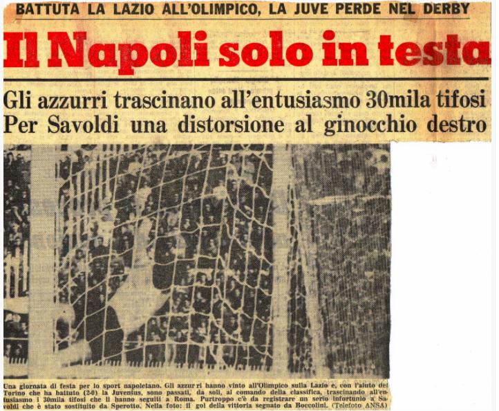La mia prima trasferta, a 9 anni, fu Lazio-Napoli quando nacque Oj vita mia