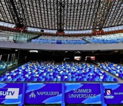 Napoli Fiorentina, circa 22mila gli spettatori presenti al S