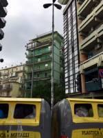 Ferrante al Rione Alto